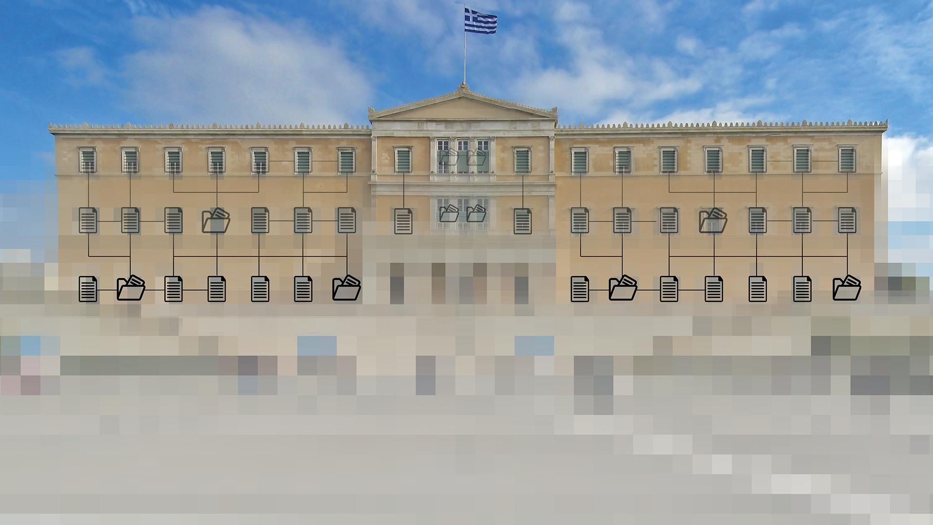 Εικονογράφηση με βάση το ελληνικό κοινοβούλιο