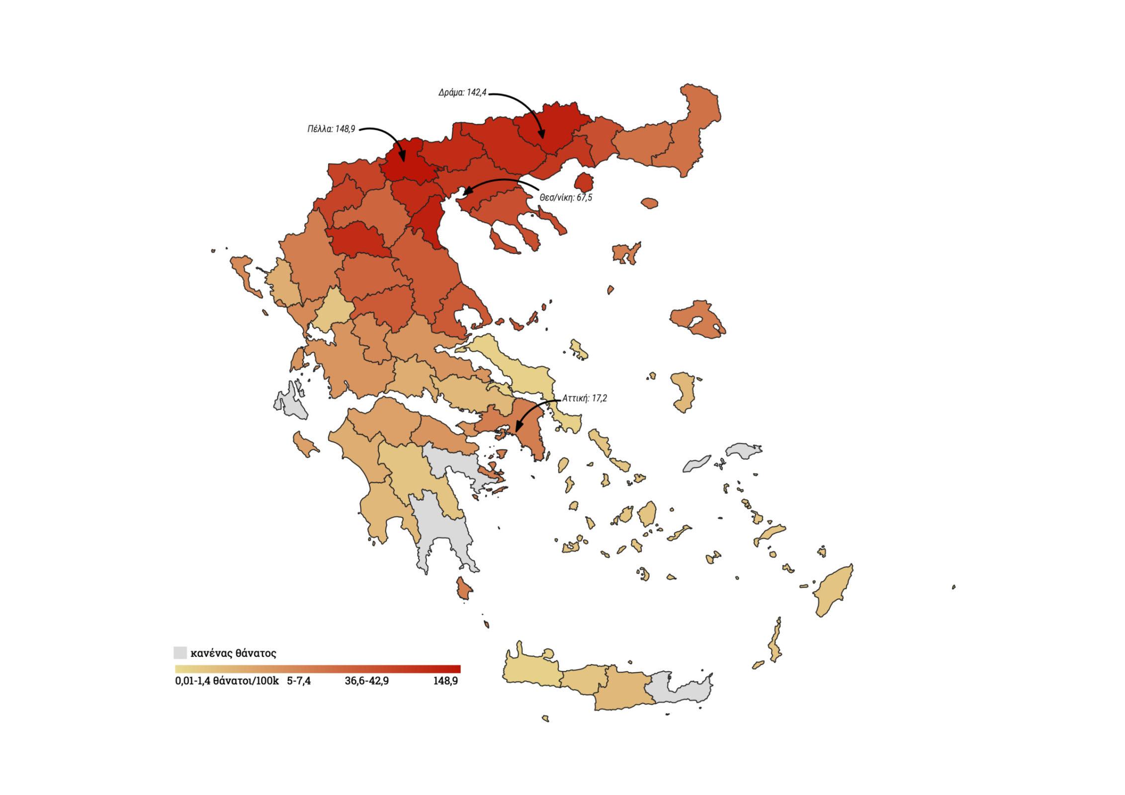 χάρτης με τη γεωγραφική κατανομή των θανάτων στην Ελλάδα από covid-19
