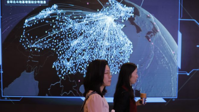 Εικόνα από το Παγκόσμιο Συνέδριο Τεχνητής Νοημοσύνης στη Σαγκάη
