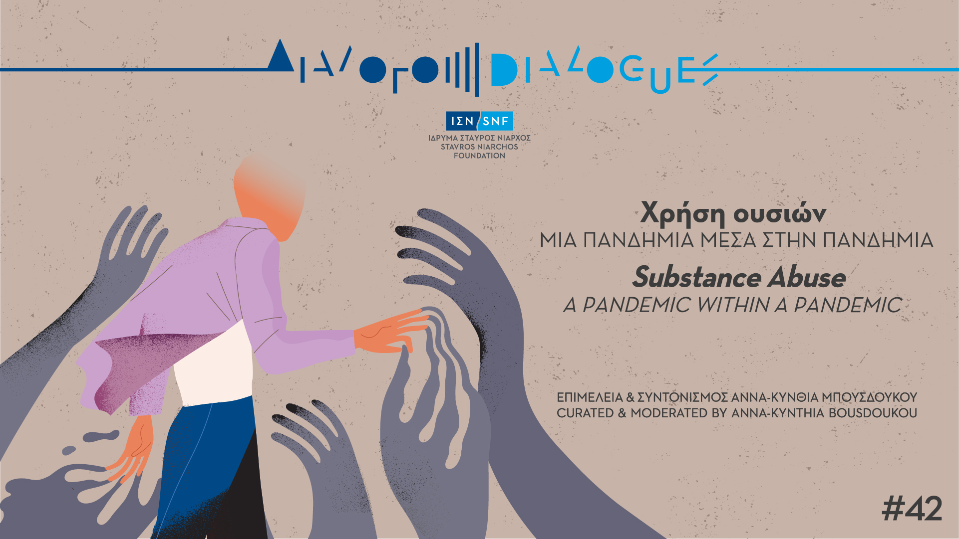 dialogues poster