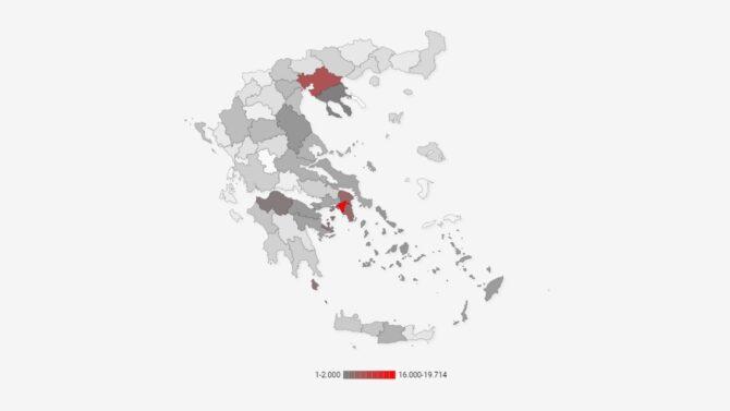 Χάρτης που αποτυπώνει αριθμούς πλειστηριασμών ανά περιοχή στην Ελλάδα